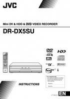 DRDX5SUOM