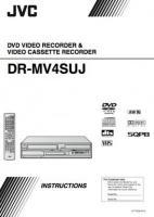 DRMV4SOM