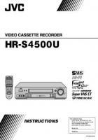 HRS4500UOM