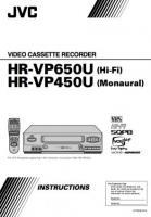 HRVP450UOM