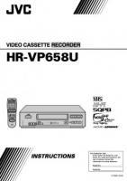 HRVP658UOM