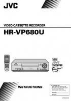 HRVP680UOM