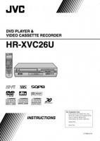 HRXVC26UOM