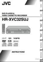 HRXVC32SUJOM