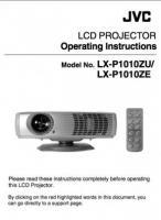 LXP1010ZUOM