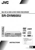 SRDVM600UOM