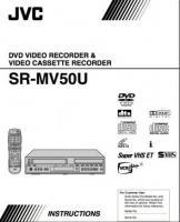SRMV50UOM