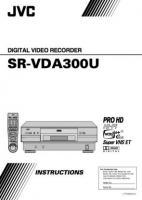 SRVDA300USOM