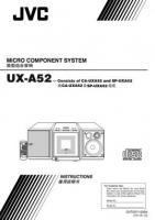 UXA52OM