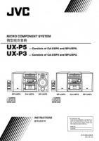 UXP5OM