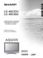 LC40C45UOM