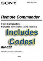 RMEZ2 with CodesOM