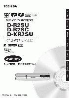 DR2SOM