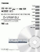 DVRW1SUOM