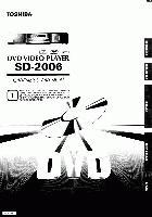 SD2006OM