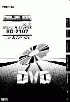 SD2107OM
