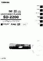 SD2200OM