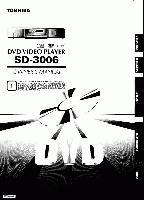 SD3006OM