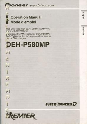 pioneer dehp580mpom dehp580mp operating manual rh replacementremotes com Atari Climber Manual Atari Climber Manual 2600