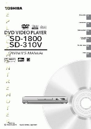 TOSHIBA SD1800 SD310VOM Operating Manual