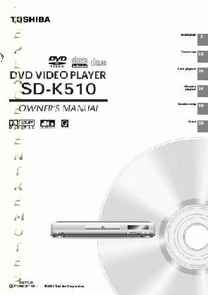 buy toshiba sdk510om sd1700 sd1750 sd1800 operating manual rh replacementremotes com