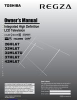 TOSHIBA 26hl67om Operating Manuals