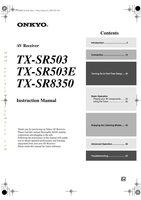 TXSR503OM