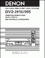 DENON dvd2910bom Operating Manuals