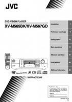 XVM565BKOM