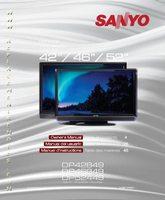 SANYO dp42849om Operating Manuals