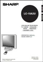 SHARP lc15a2uom Operating Manuals