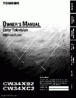CW34X92OM