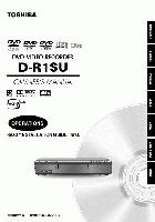 TOSHIBA dr1suom Operating Manuals