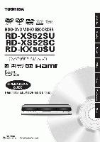 TOSHIBA RDXS52OM Operating Manuals