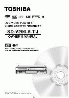 SDV290OM