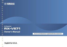 RXV671OM