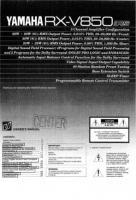 YAMAHA rxv850om Operating Manuals